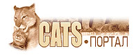 CATS Portal